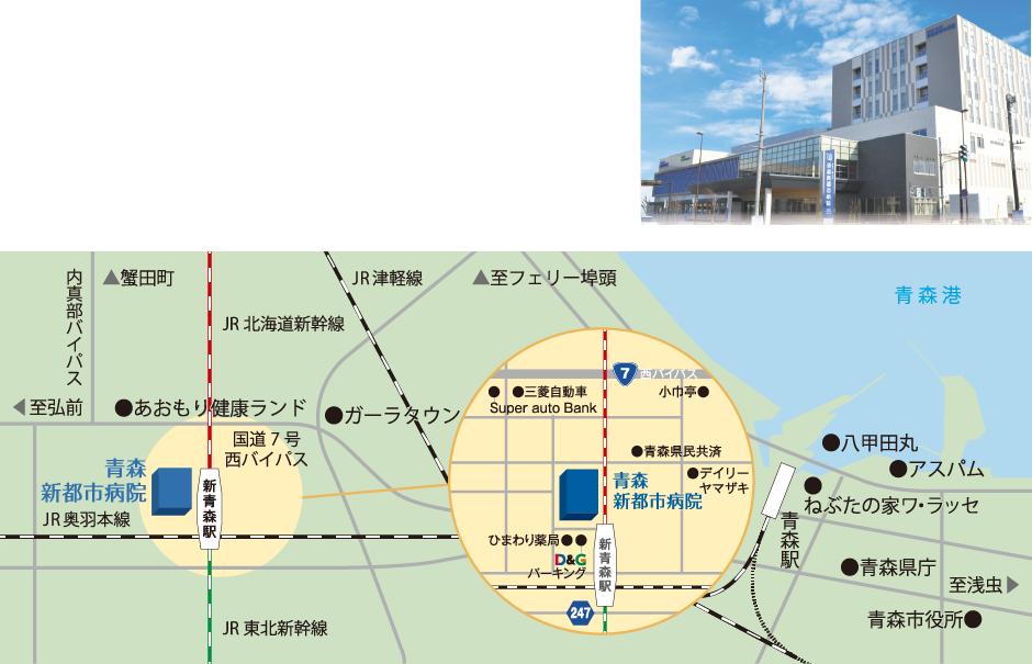 交通情報&地図
