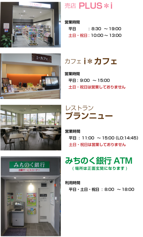 shop-restaurant-cafe-atm